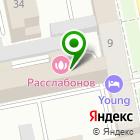 Местоположение компании СТВС