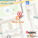 Государственный архив административных органов Свердловской области