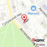 ООО СтройТрейд