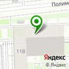 Местоположение компании ИНТЕЗА