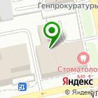 Местоположение компании КардСити