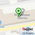 Местоположение компании Уралпромрегион