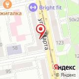 ООО Соторем.ру