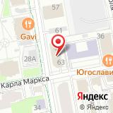 ООО ДАТА-ЦЕНТР Автоматика