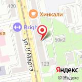 Екатеринбургский муниципальный центр хранения архивной документации