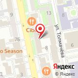 Свердловская областная организация Всероссийского Электропрофсоюза