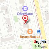 ЗАГС Чкаловского района