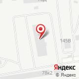 ПАО Новозыбковский машиностроительный завод