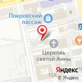 Уральская школа флористики и дизайна