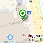Местоположение компании Копировально-множительное бюро