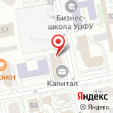 ООО Компания Уралбумторг