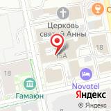 Генеральное консульство США в г. Екатеринбурге