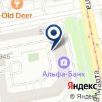 Компания Керамика-Урал на карте