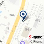 Компания АСМОТО на карте