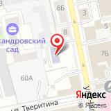 Детская художественная школа №2 им. Г.С. Мосина