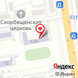 Общественная приемная депутата Городской Думы Володина И.В.