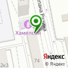 Местоположение компании Народный, ПК