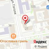 Екатеринбургская таможня