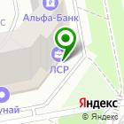 Местоположение компании АПС Концепт