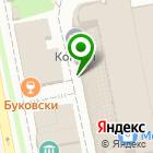 Местоположение компании Доступное жилье Урала