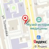 Генеральное консульство Азербайджанской Республики в г. Екатеринбурге