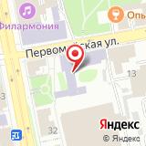 Свердловское музыкальное училище им. П.И. Чайковского (колледж)