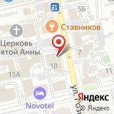 Свердловская областная Федерация дзюдо