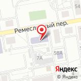 Общественная приемная депутата Городской Думы Сергина Д.Р.