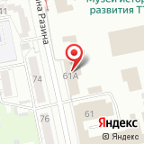 ООО Электро-Урал