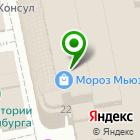 Местоположение компании Урал-Стройсервис