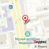 Главное управление МЧС России по Свердловской области