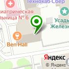 Местоположение компании Ural Line Tour