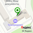 Местоположение компании Гостиница