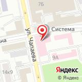 Свердловский областной противотуберкулезный диспансер