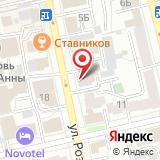 Региональная общественная приемная Медведева Д.А. в Свердловской области
