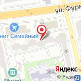 Листик и Партнеры-Екатеринбург