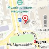 Детская художественная школа №1 им. П.П. Чистякова