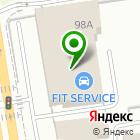 Местоположение компании Металлопрокат -  УРАЛ ЛИДЕР ГРУПП