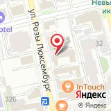 ЗАО Ураллифтналадка