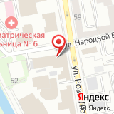 Департамент ветеринарии Свердловской области