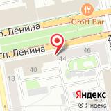 Отделение Посольства Республики Беларусь в РФ в г. Екатеринбурге