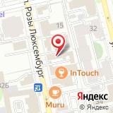 Екатеринбургское городское общество охотников и рыболовов