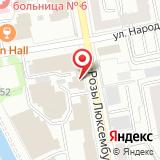 ЗАО Эмпл Про
