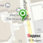 Местоположение компании БытРеклама