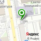 Местоположение компании ИнтерСтройКамень