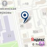 Компания Главное Управление государственной экспертизы России на карте