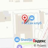 ООО УралЭкоПроект