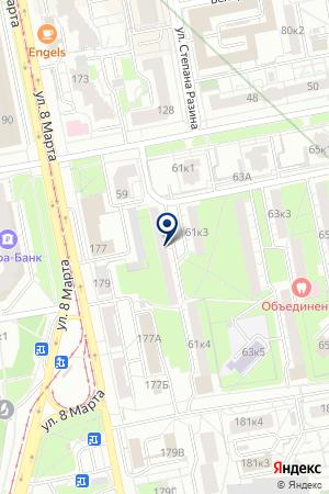 muzhskoy-salon-ekaterinburg