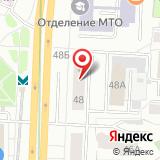 Уральская Академия Дайвинга