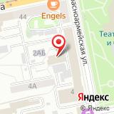ООО Свердловская теплоснабжающая компания